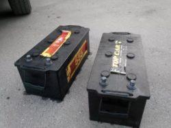 Сдать эбонитовый аккумулятор в пунктах приема Тимур С в Подольске 89057121538