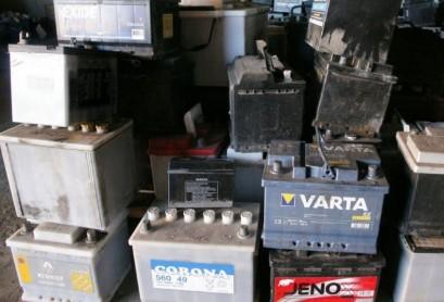 sdat-akkumulyatori-ТNGH-500-v-punktah-priema-Timur-S- 89057121538