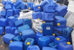 прием пластика